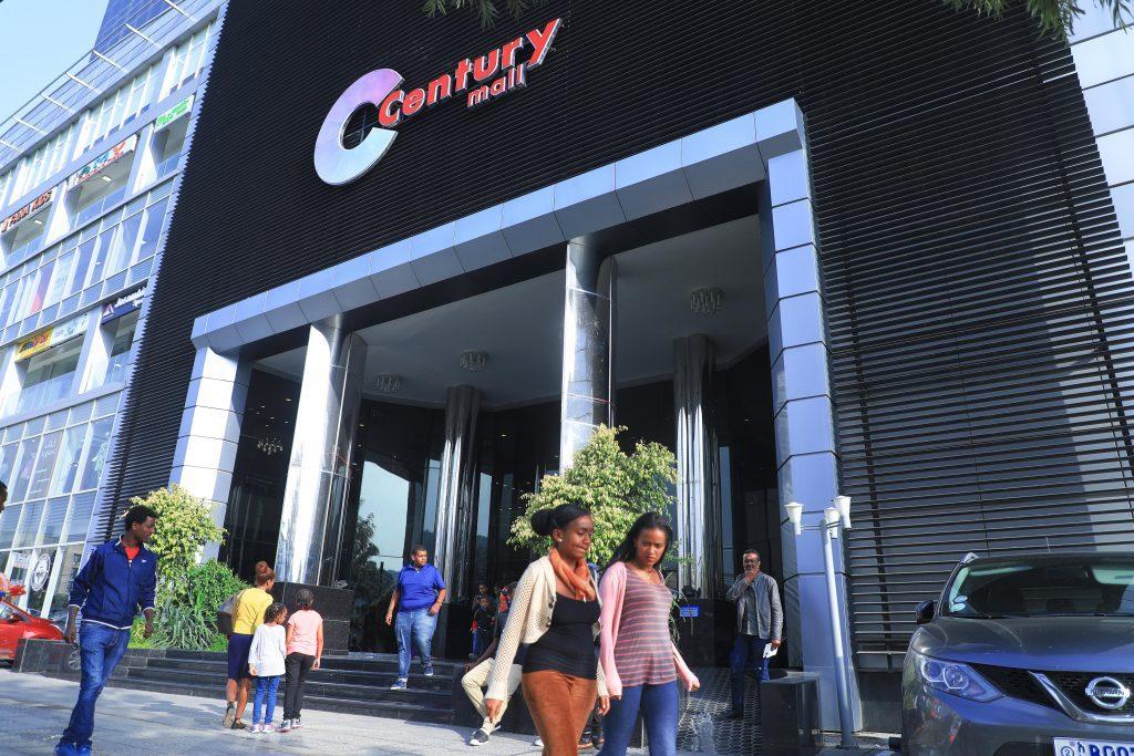 1J2A6794 1024x683 1024x683 - Century Mall Addis