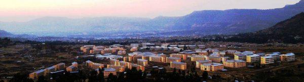 Adigrat University Adigrat 02 Geretta1 600x162 - Adigrat University