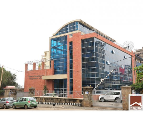 GIZ Office Ethiopia Addis Ababa Exterior 6 600x530 - GIZ German House