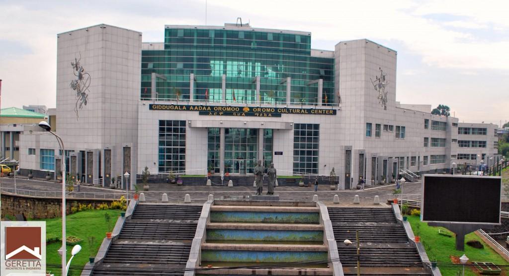 Oromia Cultural Center Addis Ababa